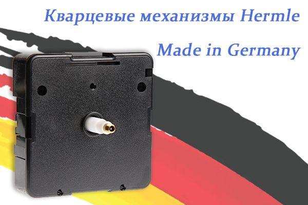 Часовой механизм Hermle W2100